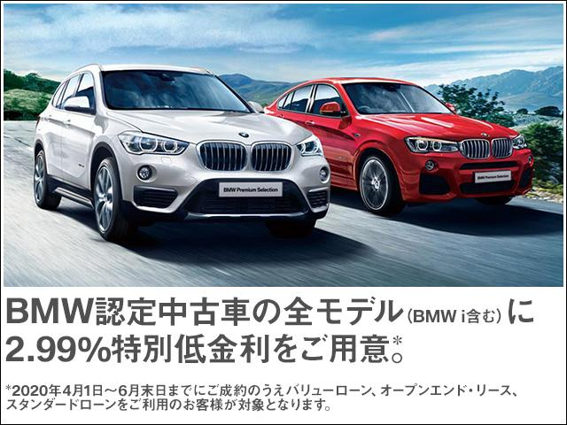 「BMW」「3シリーズ」「セダン」「茨城県」の中古車6