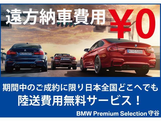 「BMW」「3シリーズ」「セダン」「茨城県」の中古車15