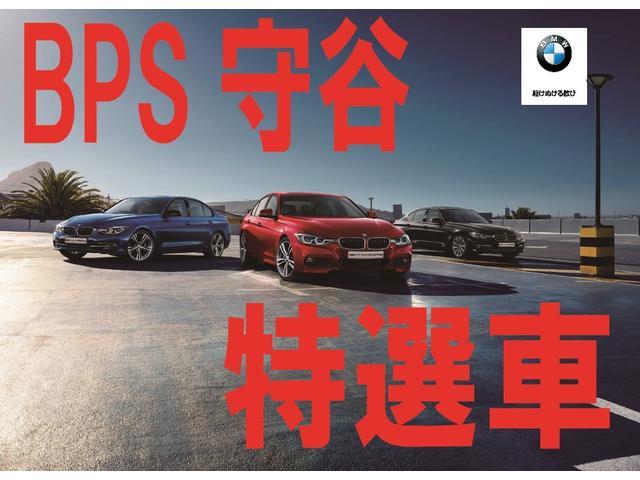 xDrive 20i Mスポーツ 正規認定中古車 コンフォートアクセス キセノン レインセンサー 自動ライト マルチファンクション ETC ドアバイザー AUX端子 禁煙車 タイヤ5部山 オートエアコン 18インチアロイ ランフラット(6枚目)