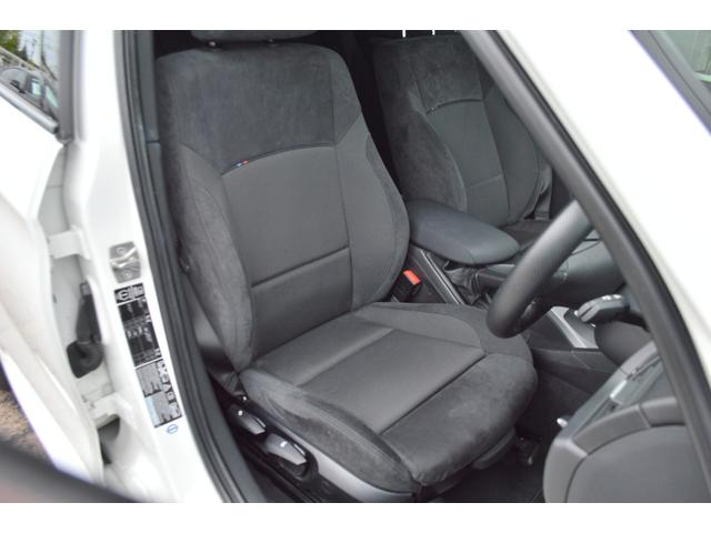 xDrive 20i Mスポーツ 正規認定中古車 コンフォートアクセス キセノン レインセンサー 自動ライト マルチファンクション ETC ドアバイザー AUX端子 禁煙車 タイヤ5部山 オートエアコン 18インチアロイ ランフラット(18枚目)