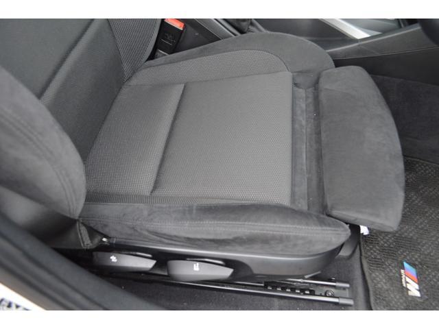 xDrive 20i Mスポーツ 正規認定中古車 コンフォートアクセス キセノン レインセンサー 自動ライト マルチファンクション ETC ドアバイザー AUX端子 禁煙車 タイヤ5部山 オートエアコン 18インチアロイ ランフラット(19枚目)