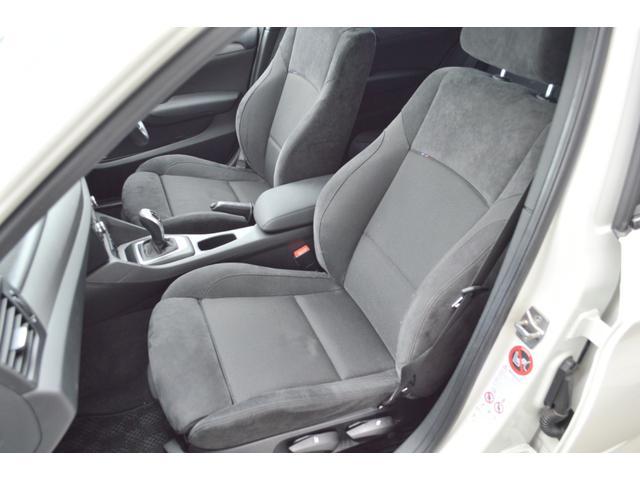 xDrive 20i Mスポーツ 正規認定中古車 コンフォートアクセス キセノン レインセンサー 自動ライト マルチファンクション ETC ドアバイザー AUX端子 禁煙車 タイヤ5部山 オートエアコン 18インチアロイ ランフラット(21枚目)