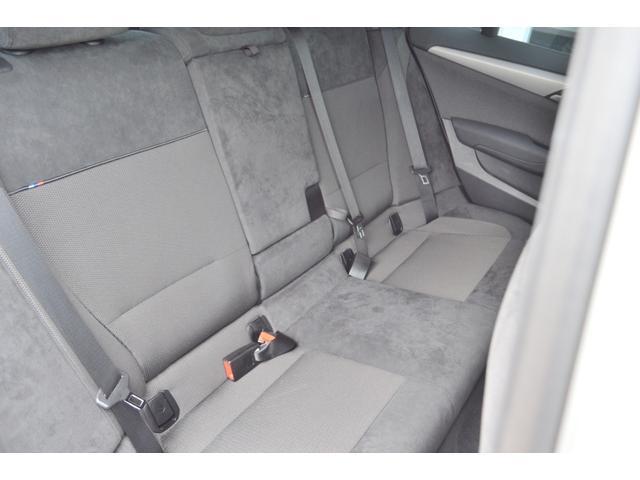xDrive 20i Mスポーツ 正規認定中古車 コンフォートアクセス キセノン レインセンサー 自動ライト マルチファンクション ETC ドアバイザー AUX端子 禁煙車 タイヤ5部山 オートエアコン 18インチアロイ ランフラット(22枚目)