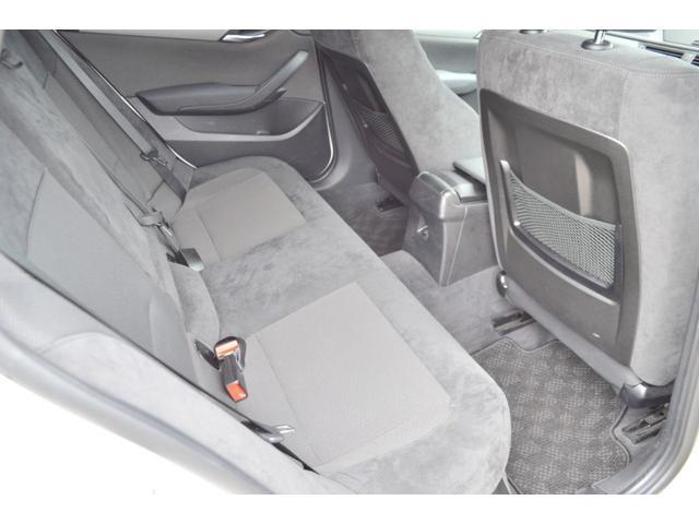 xDrive 20i Mスポーツ 正規認定中古車 コンフォートアクセス キセノン レインセンサー 自動ライト マルチファンクション ETC ドアバイザー AUX端子 禁煙車 タイヤ5部山 オートエアコン 18インチアロイ ランフラット(23枚目)