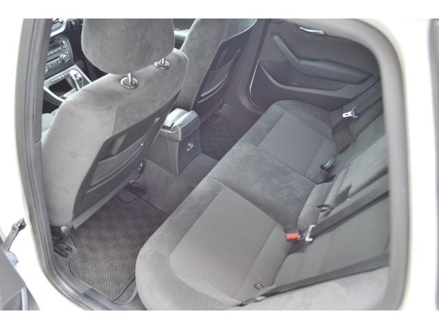 xDrive 20i Mスポーツ 正規認定中古車 コンフォートアクセス キセノン レインセンサー 自動ライト マルチファンクション ETC ドアバイザー AUX端子 禁煙車 タイヤ5部山 オートエアコン 18インチアロイ ランフラット(24枚目)