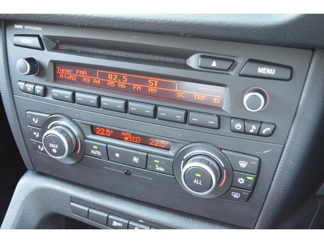 xDrive 20i Mスポーツ 正規認定中古車 コンフォートアクセス キセノン レインセンサー 自動ライト マルチファンクション ETC ドアバイザー AUX端子 禁煙車 タイヤ5部山 オートエアコン 18インチアロイ ランフラット(34枚目)
