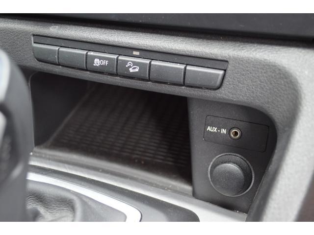 xDrive 20i Mスポーツ 正規認定中古車 コンフォートアクセス キセノン レインセンサー 自動ライト マルチファンクション ETC ドアバイザー AUX端子 禁煙車 タイヤ5部山 オートエアコン 18インチアロイ ランフラット(35枚目)