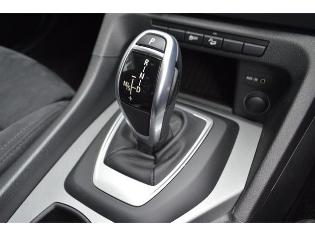 xDrive 20i Mスポーツ 正規認定中古車 コンフォートアクセス キセノン レインセンサー 自動ライト マルチファンクション ETC ドアバイザー AUX端子 禁煙車 タイヤ5部山 オートエアコン 18インチアロイ ランフラット(36枚目)