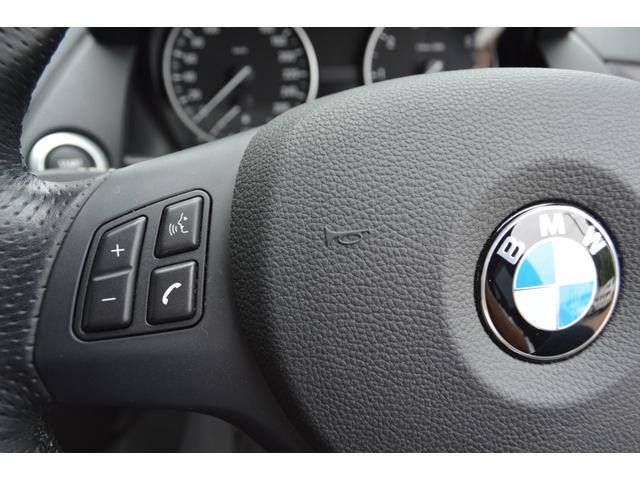 xDrive 20i Mスポーツ 正規認定中古車 コンフォートアクセス キセノン レインセンサー 自動ライト マルチファンクション ETC ドアバイザー AUX端子 禁煙車 タイヤ5部山 オートエアコン 18インチアロイ ランフラット(38枚目)