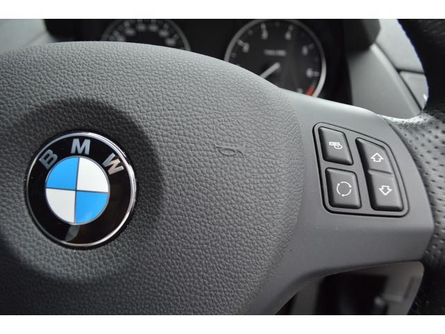 xDrive 20i Mスポーツ 正規認定中古車 コンフォートアクセス キセノン レインセンサー 自動ライト マルチファンクション ETC ドアバイザー AUX端子 禁煙車 タイヤ5部山 オートエアコン 18インチアロイ ランフラット(39枚目)