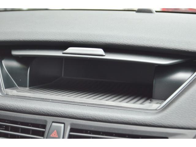 xDrive 20i Mスポーツ 正規認定中古車 コンフォートアクセス キセノン レインセンサー 自動ライト マルチファンクション ETC ドアバイザー AUX端子 禁煙車 タイヤ5部山 オートエアコン 18インチアロイ ランフラット(44枚目)