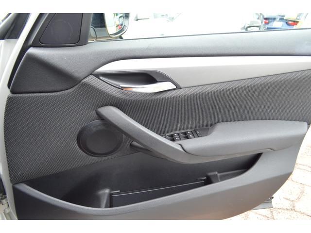 xDrive 20i Mスポーツ 正規認定中古車 コンフォートアクセス キセノン レインセンサー 自動ライト マルチファンクション ETC ドアバイザー AUX端子 禁煙車 タイヤ5部山 オートエアコン 18インチアロイ ランフラット(45枚目)