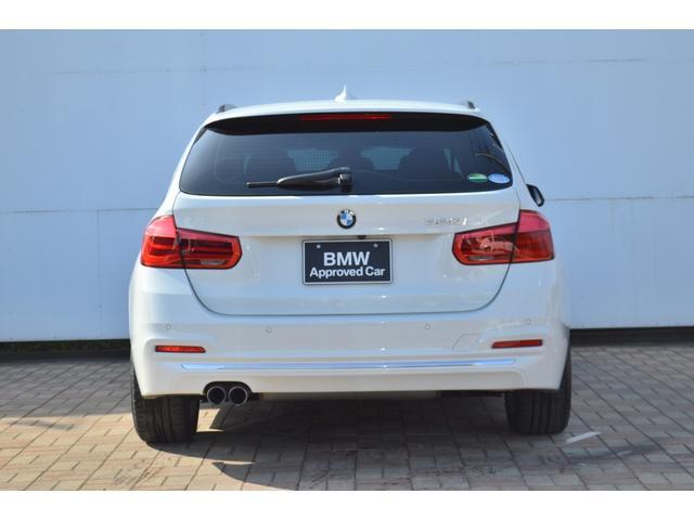全国のお客様より、お問い合わせをお待ち申し上げております。Ibaraki BMW BPS守谷⇒TEL 0066-9704-1063(9:00〜19:00月曜定休、祝除)