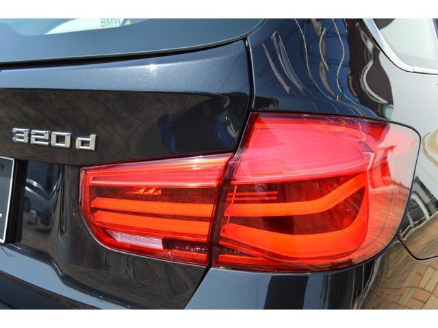 お車の詳細につきましては、弊社営業スタッフまでお気軽にご連絡下さい。全国のお客様からのお問合せをお待ち致しております。 Ibaraki BMW BPS守谷店:0066-9704-1063まで★
