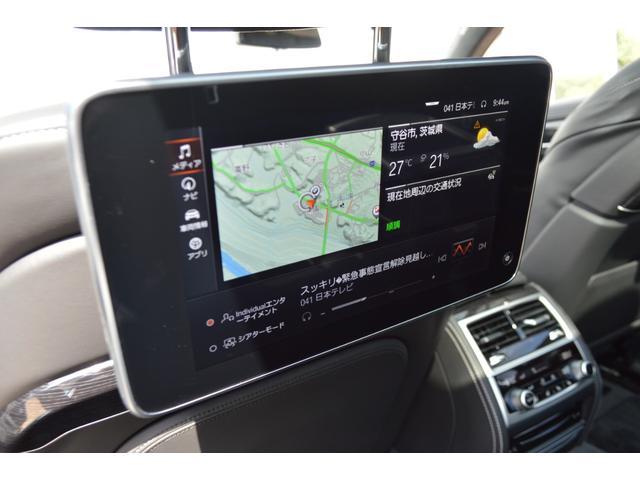 M760Li xDrive 正規認定中古車 スカイラウンジ エグゼクティブラウンジシート ダイヤモンドサウンド 前後マッサージ ナイトビジョン リアエンターテインメント シートヒーターエアコン レーザーライト ディスプレーキー(27枚目)
