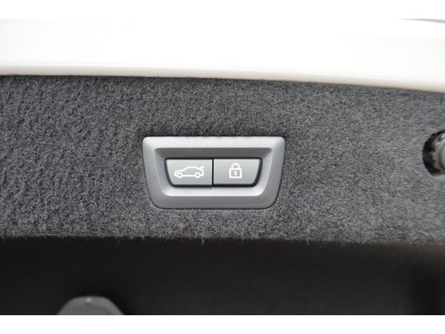 M760Li xDrive 正規認定中古車 スカイラウンジ エグゼクティブラウンジシート ダイヤモンドサウンド 前後マッサージ ナイトビジョン リアエンターテインメント シートヒーターエアコン レーザーライト ディスプレーキー(31枚目)