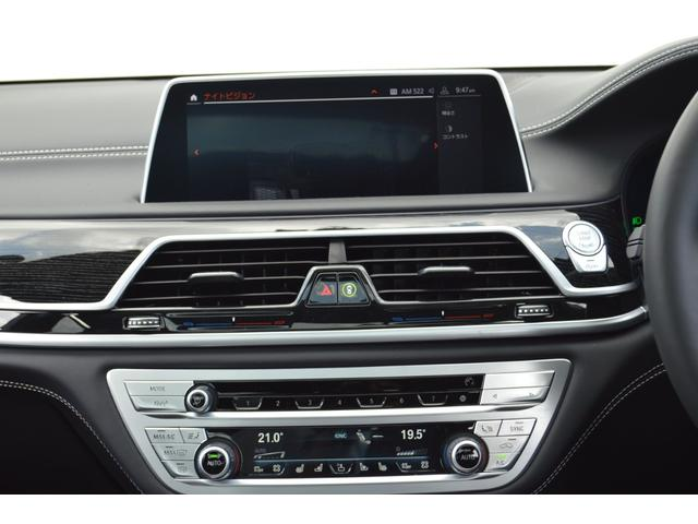 M760Li xDrive 正規認定中古車 スカイラウンジ エグゼクティブラウンジシート ダイヤモンドサウンド 前後マッサージ ナイトビジョン リアエンターテインメント シートヒーターエアコン レーザーライト ディスプレーキー(33枚目)