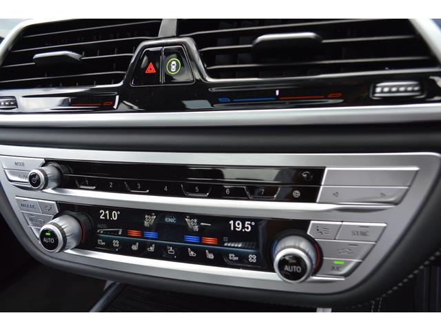 M760Li xDrive 正規認定中古車 スカイラウンジ エグゼクティブラウンジシート ダイヤモンドサウンド 前後マッサージ ナイトビジョン リアエンターテインメント シートヒーターエアコン レーザーライト ディスプレーキー(34枚目)
