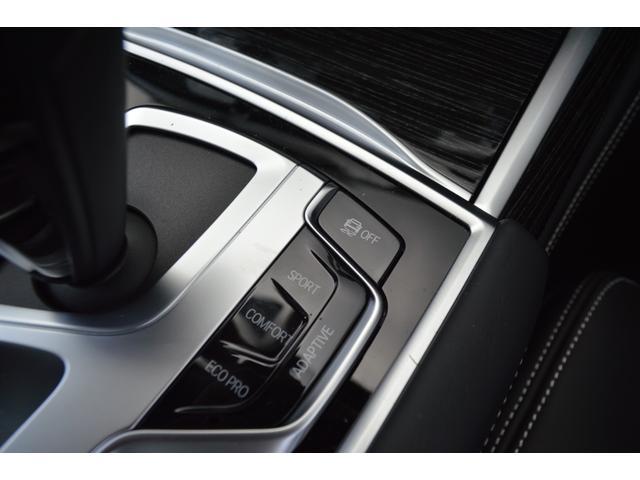 M760Li xDrive 正規認定中古車 スカイラウンジ エグゼクティブラウンジシート ダイヤモンドサウンド 前後マッサージ ナイトビジョン リアエンターテインメント シートヒーターエアコン レーザーライト ディスプレーキー(39枚目)