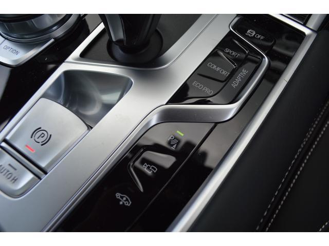 M760Li xDrive 正規認定中古車 スカイラウンジ エグゼクティブラウンジシート ダイヤモンドサウンド 前後マッサージ ナイトビジョン リアエンターテインメント シートヒーターエアコン レーザーライト ディスプレーキー(40枚目)
