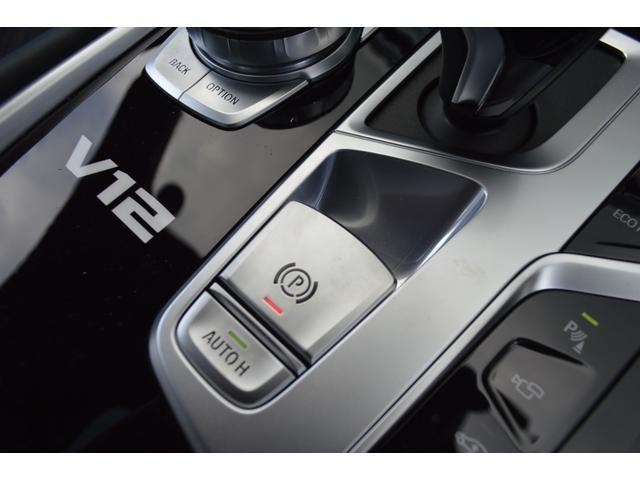 M760Li xDrive 正規認定中古車 スカイラウンジ エグゼクティブラウンジシート ダイヤモンドサウンド 前後マッサージ ナイトビジョン リアエンターテインメント シートヒーターエアコン レーザーライト ディスプレーキー(41枚目)