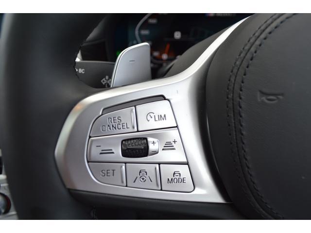 M760Li xDrive 正規認定中古車 スカイラウンジ エグゼクティブラウンジシート ダイヤモンドサウンド 前後マッサージ ナイトビジョン リアエンターテインメント シートヒーターエアコン レーザーライト ディスプレーキー(43枚目)