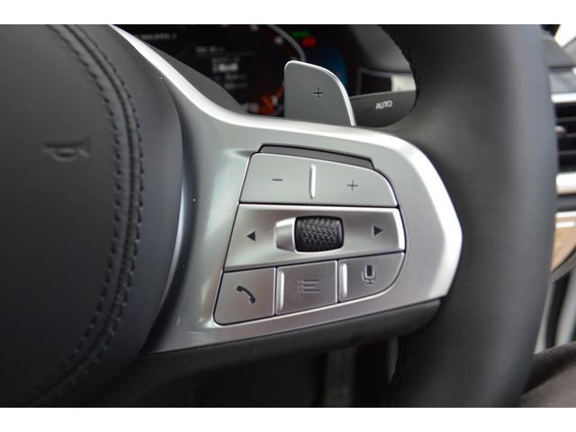 M760Li xDrive 正規認定中古車 スカイラウンジ エグゼクティブラウンジシート ダイヤモンドサウンド 前後マッサージ ナイトビジョン リアエンターテインメント シートヒーターエアコン レーザーライト ディスプレーキー(44枚目)