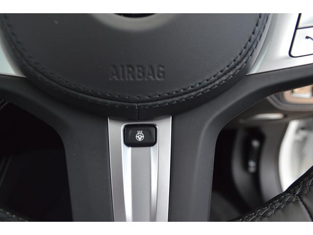 M760Li xDrive 正規認定中古車 スカイラウンジ エグゼクティブラウンジシート ダイヤモンドサウンド 前後マッサージ ナイトビジョン リアエンターテインメント シートヒーターエアコン レーザーライト ディスプレーキー(45枚目)