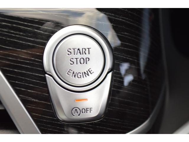 M760Li xDrive 正規認定中古車 スカイラウンジ エグゼクティブラウンジシート ダイヤモンドサウンド 前後マッサージ ナイトビジョン リアエンターテインメント シートヒーターエアコン レーザーライト ディスプレーキー(47枚目)