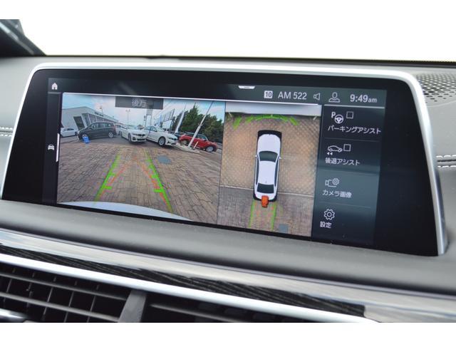 M760Li xDrive 正規認定中古車 スカイラウンジ エグゼクティブラウンジシート ダイヤモンドサウンド 前後マッサージ ナイトビジョン リアエンターテインメント シートヒーターエアコン レーザーライト ディスプレーキー(48枚目)