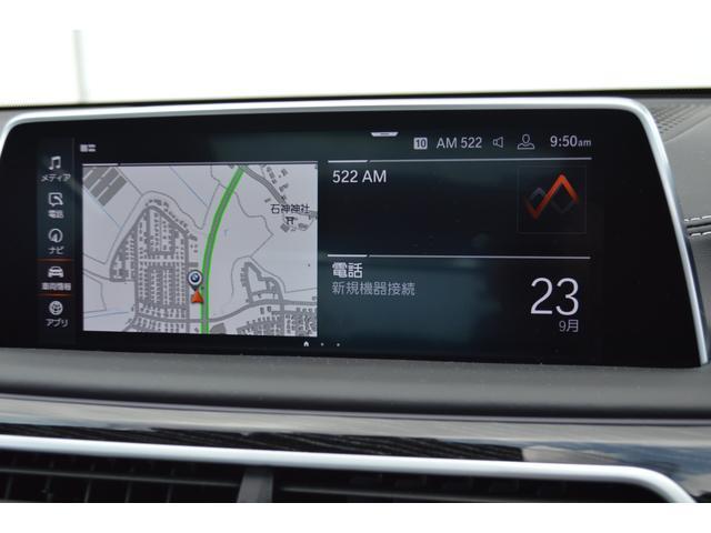 M760Li xDrive 正規認定中古車 スカイラウンジ エグゼクティブラウンジシート ダイヤモンドサウンド 前後マッサージ ナイトビジョン リアエンターテインメント シートヒーターエアコン レーザーライト ディスプレーキー(49枚目)