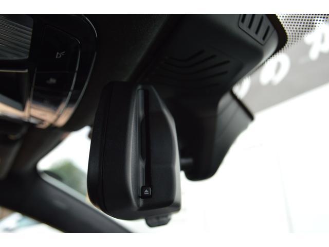 M760Li xDrive 正規認定中古車 スカイラウンジ エグゼクティブラウンジシート ダイヤモンドサウンド 前後マッサージ ナイトビジョン リアエンターテインメント シートヒーターエアコン レーザーライト ディスプレーキー(51枚目)