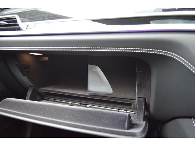 M760Li xDrive 正規認定中古車 スカイラウンジ エグゼクティブラウンジシート ダイヤモンドサウンド 前後マッサージ ナイトビジョン リアエンターテインメント シートヒーターエアコン レーザーライト ディスプレーキー(52枚目)