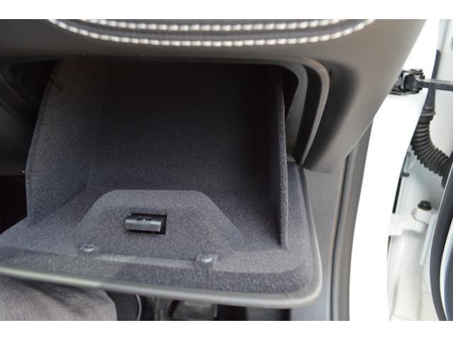 M760Li xDrive 正規認定中古車 スカイラウンジ エグゼクティブラウンジシート ダイヤモンドサウンド 前後マッサージ ナイトビジョン リアエンターテインメント シートヒーターエアコン レーザーライト ディスプレーキー(56枚目)