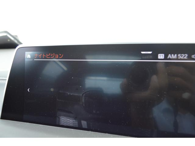 M760Li xDrive 正規認定中古車 スカイラウンジ エグゼクティブラウンジシート ダイヤモンドサウンド 前後マッサージ ナイトビジョン リアエンターテインメント シートヒーターエアコン レーザーライト ディスプレーキー(57枚目)