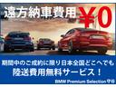 BMW BMW X1 xDrive 20i xライン ヘッドUPディスプレイ