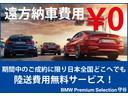 BMW BMW 320d Mスポーツ エディションシャドー