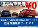 523iツーリング Mスポーツ 正規認定中古車・ドライバーアシストプラス・パーキングアシストプラス・アイドリングストップ・バックカメラ・全周囲カメラ・オートマチックハイビーム・リアシートヒーター・パドルシフト・HIFIスピーカー(14枚目)