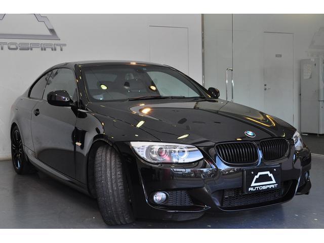 BMW BMW 320iMスポーツパッケージ ナビBカメラ ブラック18AW