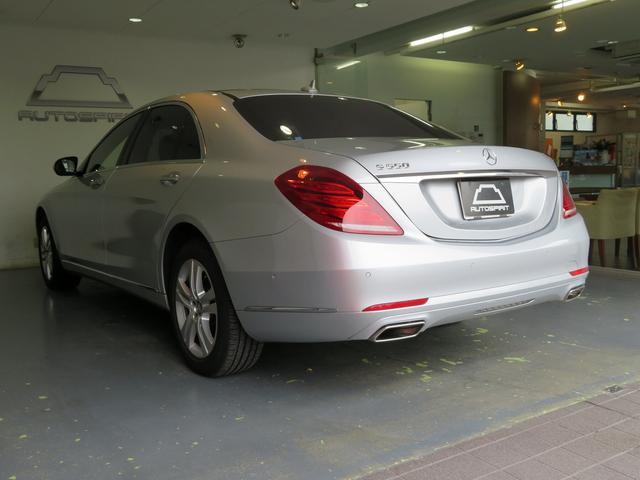 S550ロング ショ-ファ-PK ブルメスタ- Rセ-フティ(7枚目)