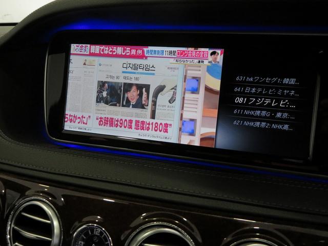 S550ロング ショ-ファ-PK ブルメスタ- Rセ-フティ(17枚目)