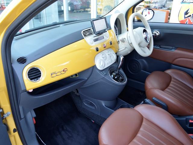 フィアット フィアット 500C オーソレミオ 特別仕様 50台限定車 1オーナー フラウ革