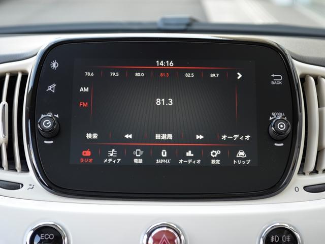 ツインエア ラウンジ 1オーナー ドラレコ ETC Bカメラ(9枚目)