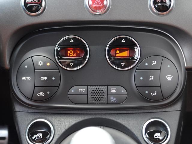 ツーリズモ MTリミテッド 左H 1オーナー 新車保証継承(7枚目)