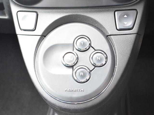 「アバルト」「 アバルト500」「コンパクトカー」「東京都」の中古車7