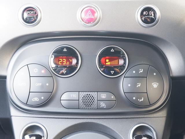ツーリズモ 正規認定中古車 1オーナー 新車保証継承 ナビ バックカメラ ドラレコ ETC(8枚目)
