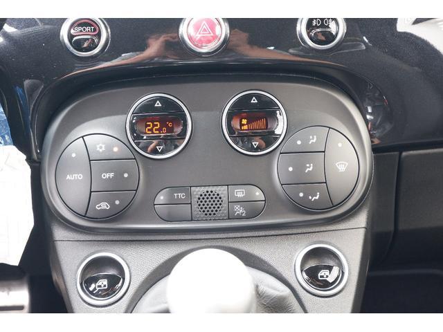スコルピオーネオーロ 限定車 正規認定中古車 新車保証継承 ETC(8枚目)