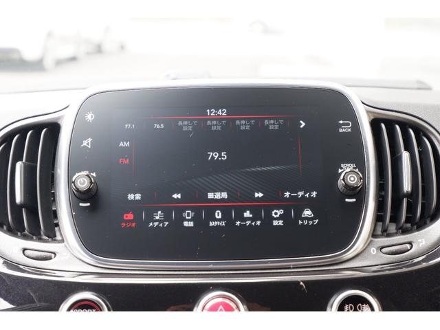スコルピオーネオーロ 限定車 正規認定中古車 新車保証継承 ETC(9枚目)