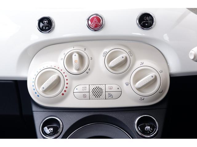 1.2 ポップ 正規認定中古車 新車保証継承 ワンオーナー ETC(8枚目)