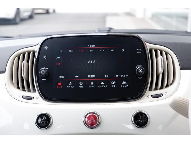 1.2 ポップ 正規認定中古車 新車保証継承 ワンオーナー ETC(9枚目)